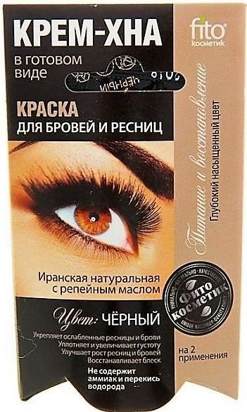 Fitokosmetik Krémová henna - Farba na obočie a mihalnice Čierna 2X2 ml 9fd96f6f7ec