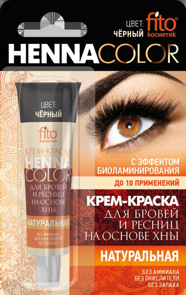 Fitokosmetik Krémová henna - Farba na obočie a mihalnice Čierna 5 ml ead1292a52f